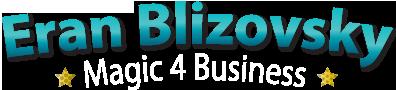 ערן בליזונסקי - קסמים לעסקים
